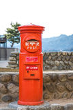 HIROSZIMA JAPONIA, MARZEC, - 25, 2016: Tradycyjny poczta pudełko w Miyaj Fotografia Stock