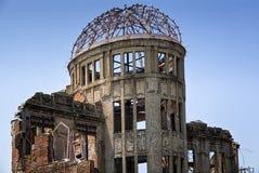 HIROSZIMA, JAPONIA MAY 27: Widok na atomowej bomby kopule w Hiroszima Japonia UNESCO światowego dziedzictwa miejsce na Maju 27,20 Zdjęcie Royalty Free