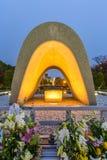 Hiroszima pokoju Pamiątkowy park obrazy stock