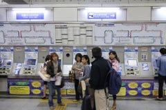 Hiroszima stacja Zdjęcie Stock