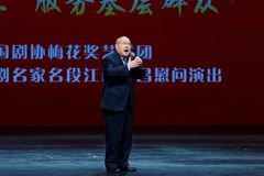 História de Bao Zheng-Chinese Plum Blossom Prize Art Troupe fotos de stock