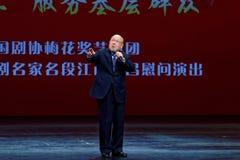 História de Bao Zheng-Chinese Plum Blossom Prize Art Troupe foto de stock royalty free