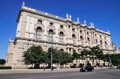História do museu de arte, Viena Imagens de Stock