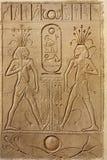 Historia de Egipto Foto de archivo