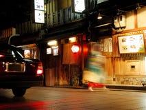 Historia de Gion Fotos de archivo libres de regalías
