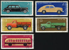 Historia de la industria del automóvil rusa Fotos de archivo libres de regalías