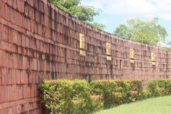 Historial vägg Royaltyfria Bilder