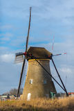 Historians Dutch windmills Royalty Free Stock Images