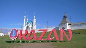 Historic and Architectural Complex of the Kazan Kremlin with blue sky in Kazan Russia.  royalty free stock images