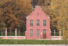 Historic building and autumn park Royalty Free Stock Photography