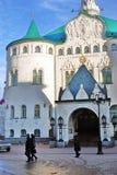 Historic building of the bank in Nizhny Novgorod, Russia Royalty Free Stock Image