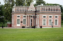 Historic building. Historic building complex in a Moscow park Stock Photo