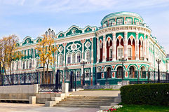 Historic building in Ekaterinburg Royalty Free Stock Photography