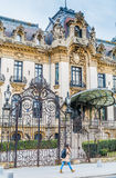 The historic building of George Enescu Museum entrance in Bucharest Royalty Free Stock Photography