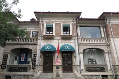 The historic building of Italian Style Street in Tianjin Stock Images