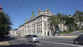 The historic building of the Main Department Store of Vladivostok on Svetlanskaya Street stock footage