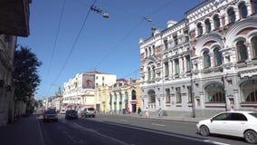The historic building of the Main Post Office of Vladivostok on Svetlanskaya Street stock footage