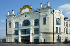 Historic building in the Siberian city of Tomsk Royalty Free Stock Image