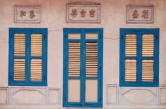 Historic building in Singapore Royalty Free Stock Photo