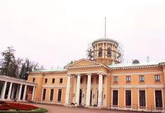 Historic building under restoration Stock Photo