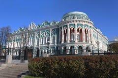 Historic building Yekaterinburg Stock Photography