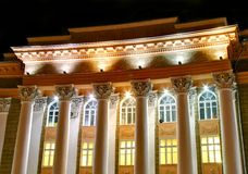 Historic builiding. 's facade at night Royalty Free Stock Photography