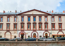 Historic bulding at the embankment of Griboedov Canal in St Petersburg, Russia Stock Photos