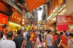 The historic centre of Macau royalty free stock photos