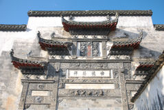 Historic Chinese building Royalty Free Stock Photo