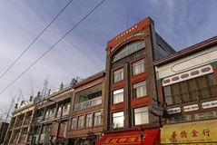 Historic Vancouver Chinatown buildings royalty free stock photo