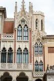 The historic city center of Padua. Stock Photo