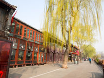 Historic downtown Beijing Royalty Free Stock Image