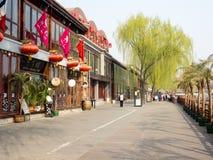 Historic downtown Beijing Stock Photos