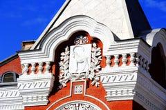 Historic drama theater in Samara Royalty Free Stock Photo