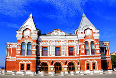 Historic drama theater in Samara Royalty Free Stock Photos