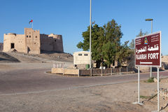 Historic fort in the city of Fujairah Royalty Free Stock Image