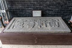 Historic founding stone of Tang Ancestral Home, Hong Kong China. Hong Kong, China - March 8, 2019: New Territory. Tang Family Ancestral Home, turned into museum royalty free stock photography