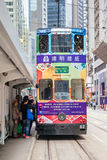 Historic Hong Kong Tram Bus in Central District Royalty Free Stock Images