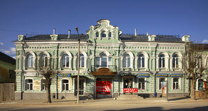 Historic house in Kimry. Tver Oblast. Russia Royalty Free Stock Photo