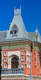 Historic Igumnov House in Moscow Russia (French Ambassador) Stock Photos