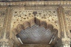 Historic Islamic Palace Royalty Free Stock Photography