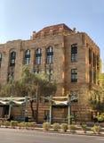 Historic Maricopa County Court House. PHOENIX, AZ, USA - DECEMBER 14, 2017: Historic Maricopa County Court House in Phoenix downtown, Arizona Royalty Free Stock Photography