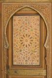 Historic Marrakesh Royalty Free Stock Photos