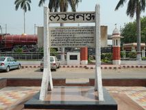 Monuments of Indian Freedom history. Historic Monuments of First time Mahatma Gandhi Gandhi and Jawaharlal Nehru meets at Lucknow stock photography