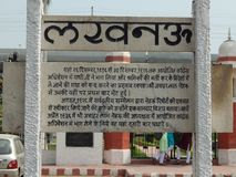 Historic Monuments of Congress meeting at lucknow. Historic Monuments of First time Mahatma Gandhi and Jawaharlal Nehru meets at lucknow Conference stock images