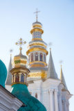 Historic Orthodox Christian monastery Royalty Free Stock Photos