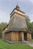 Historic Orthodox Church Royalty Free Stock Photography