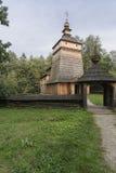 Historic Orthodox Church Stock Image