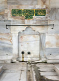 The Historic Ottoman Fountain Royalty Free Stock Photos