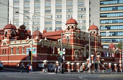 Historic Public Baths Building in Melbourne City. Stock Photo